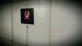 ساخت تونل ضدعفونی کننده هوشمند | آراداکس