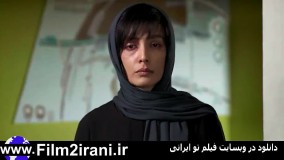 دانلود قسمت 20  سریال دل