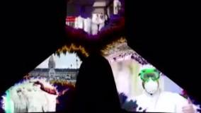 دیدنی ترین نورپردازی تماشایی برج آزادی با موضوع کرونا