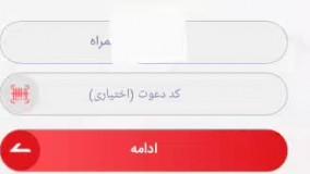 ۵۰گیگ اینترنت رایگان ویژه کاربران ایرانسل وهمراه اول