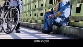 اولین گفتگو با ابوالفضل رجبی بازیگر نقش بهروز پایتخت!