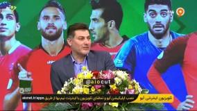 سرفههای خشک و ادامه دار مجری برنامه نوروز فوتبالی!