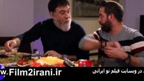 دانلود شام ایرانی فصل 11 قسمت 3 جواد هاشمی