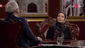 ملیکا شریفی نیا: ازدواج کردم ولی جدا شدم