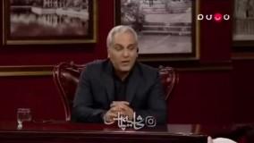 گاف مهران مدیری در برنامه دورهمی