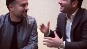 حسن ریوندی به همراه احمد مهران فر عزیز