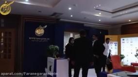 نمایشگاه وصال با حضور انجمن فرانگران نوین