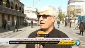 شلوغی بازار تهران در پساعید