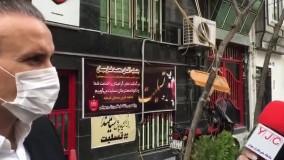 واکنش یحیی گلمحمدی به جذب بهتاش فریبا
