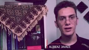 مصاحبه با آهنگساز جوان امیرمحمد زارع