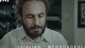 شوخی رضا عطاران با نوید محمد زاده و سکانس احساسیاش!