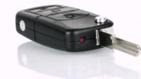 ریموت ماشین دوربیندار
