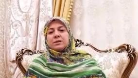 زیبا ایرانی (مشاوره روانشناسی آنلاین و ویدئویی)