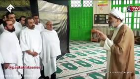 پایتخت 6 - آموزش حج : خانه خدا می روی مواد مخدر نبر