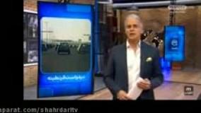 افزایش ناگهانی حضور مردم تهران در مترو پایتخت