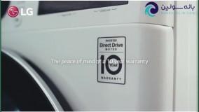 لباسشویی ال جی 9 کیلویی LG F4V509WS