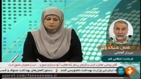 محدودیت 72 ساعته در مسیرهای منتهی به مسجد جمکران