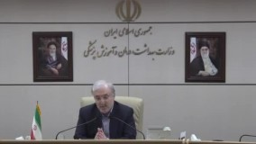 شعرخوانی دکتر نمکی وزیر بهداشت در وصف بقية الله الأعظم(عج)