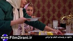 دانلود شام ایرانی فصل دهم 10 قسمت 3 مارال فرجاد