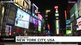 بلایی که کرونا سر نیویورک و خیابانهای معروفش آورد!