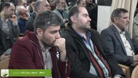 دکتر خاتمی نژاد - دعوا دعوای ریاست و حکومت هست دعوا سر دو رکعت نماز نیست.