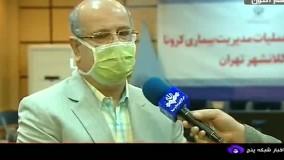 ۸۶ درصد تهرانیها موافق اعمال محدودیتها هستند