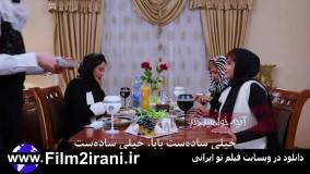 دانلود شام ایرانی فصل 10 دهم قسمت 4 چهارم گلشن قیزی