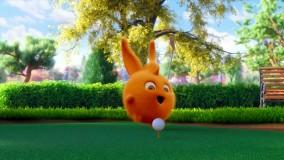 انیمیشن شاد کودکانه خرگوش های خورشیدی - قسمت 95- Sunny Bunnies