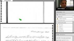 کلاس های آفلاین مبانی مدیریت دیدگاه اسلام ارشد و دکتری استاد مدرسی