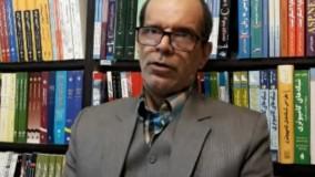 سخنرانی اصطلاح فنا در عرفان - آقای حمید بیگدلی | کتابانه