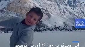 استقبال شبکههای اجتماعی از رقص پسربچه پاکستانی
