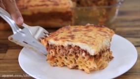 طرز تهیه پاستیتسیو یا کیک پاستا و گوشت