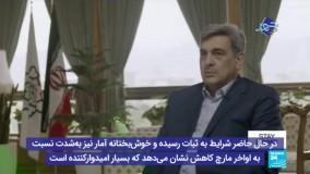 فرانس ۲۴: توجه رسانههای جهان به شهردار تهران جلب شده است