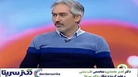 دکتر قدیر محمدی: راهکارهایی برای تسکین معده درد