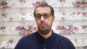 دکتر خاتمی نژاد  - سلسله مباحث خودشناسی قسمت هفدهم : خواهی نشوی رسوا