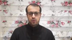 دکتر خاتمی نژاد  - سلسله مباحث خودشناسی قسمت هجدهم : سجاده خونین