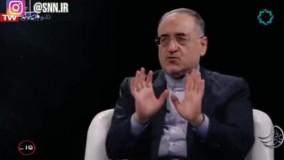 اجرای توصیه شنیدنی رهبر انقلاب به کارمند وزارتخارجه