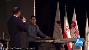 حسن ریوندی - مجالس عروسی ایرانی ها با تمام دنیا فرق داره