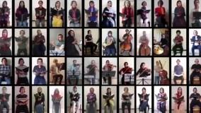 اجرای زیبای گروه کُر تهران در دوران کرونا