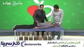 ماساژ طب سنتی ستون فقرات و پشت پاها