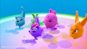 انیمیشن شاد کودکانه خرگوش های خورشیدی - قسمت 113- Sunny Bunnie