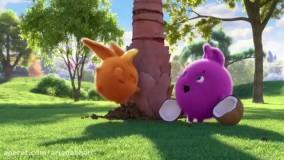 انیمیشن شاد کودکانه خرگوش های خورشیدی - قسمت 114- Sunny Bunnie