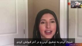 حرف های خواننده زن تازه مسلمان شده آمریکایی