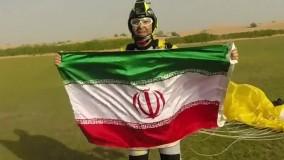 اولین پرچمداران ایرانی در دبی