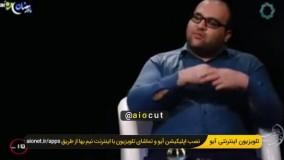 میهمان شبکه۴ از دیدارش با حضرت عزراییل گفت