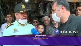 موش بازار تهران در دام پلیس!