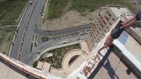 تصاویر باورنکردنی از پارکورکار ایرانی