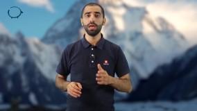 آشنایی با کفش مناسب طبیعت گردی و کوهنوردی ( مجتبی معدنی پور )