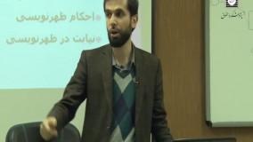 فيلم كارگاه آموزشی دعاوی اسناد تجاری