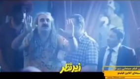 بازگشت رضا عطاران و ازاده صمدی با یک فیلم کمدی